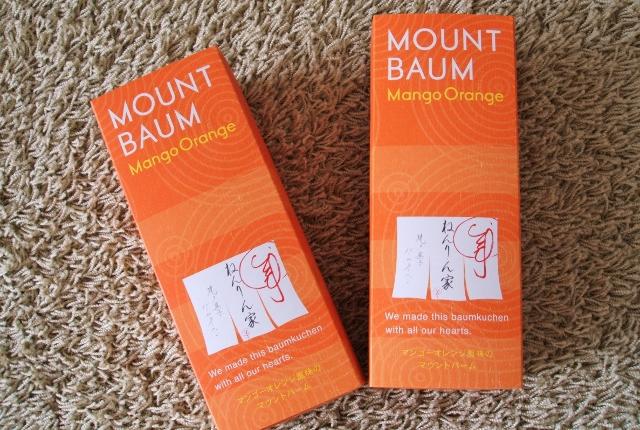 MOUNT BAUM Mango Orange