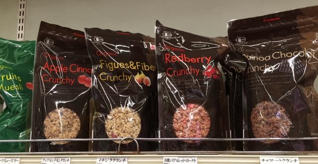 Redberry Crunchy